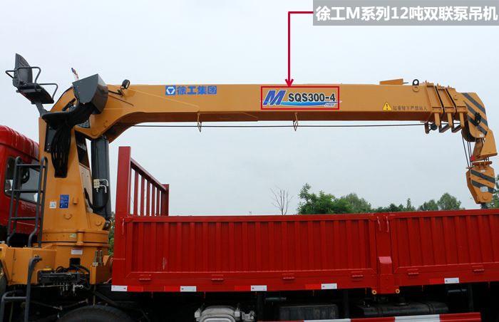 徐工M系列双联泵吊机图片