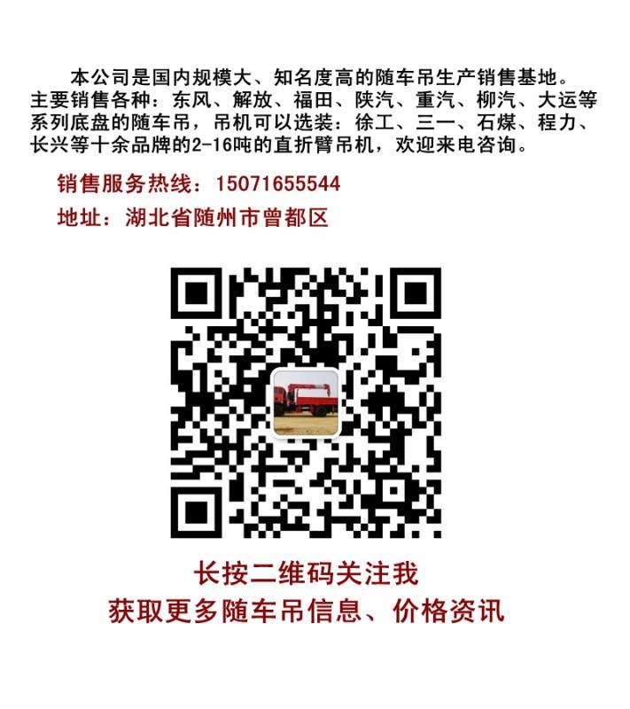 微信图片_20200420125421